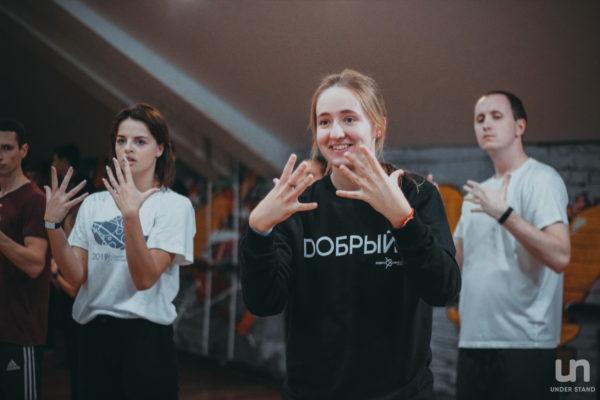 Уроки танца в студии Under Stand